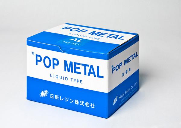 Pop Metal, 2009 Readymade Object