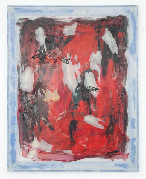 Luis Miguel Bendaña, Yellow Rose, 2014Acrylic, enamel, liquid latex on chiffon, 28 x 22 inches (71.12 x 55.88 cm)