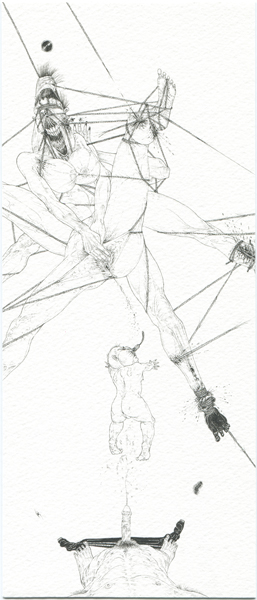 Ralf Ziervogel, 1,1 (EVERY ADIDAS GOT ITS STORY), 2011 Ink on paper, 9 3/8 x 4 1/8 inches